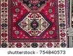 armenia yerevan 01 september... | Shutterstock . vector #754840573