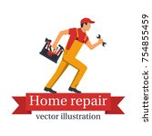 home repair. repairman with... | Shutterstock .eps vector #754855459