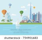 vector travel poster of united... | Shutterstock .eps vector #754901683