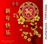 2018 chinese new year paper... | Shutterstock .eps vector #754915666
