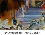 macrophotography of cut agate.... | Shutterstock . vector #754921564
