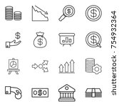 thin line icon set   coin stack ... | Shutterstock .eps vector #754932364
