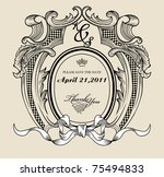 vintage text frame for your need | Shutterstock .eps vector #75494833