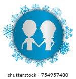 boyfriends christmas icon | Shutterstock .eps vector #754957480