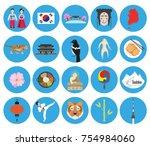 set of korean national symbols...   Shutterstock .eps vector #754984060