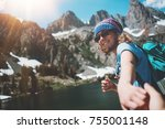 young hiking couple with... | Shutterstock . vector #755001148