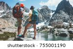 young active backpackers couple ... | Shutterstock . vector #755001190