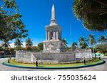 Ferdinand Magellan Shrine, Cebu City, Philippines.