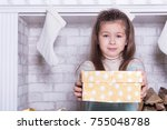 happy little smiling girl with... | Shutterstock . vector #755048788