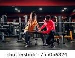 focused shape attractive girl... | Shutterstock . vector #755056324