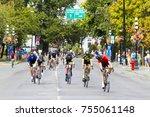 victoria canada  aug 20 17  ... | Shutterstock . vector #755061148