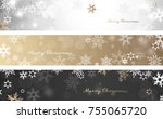set of three colorful christmas ... | Shutterstock .eps vector #755065720