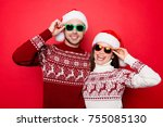 Small photo of December discount on trips! Travel time! Holly jolly x mas noel! Closeup of excited tourists with toothy smiles, trendy colorful eye wear, noel costumes