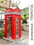 red london phone booth in a... | Shutterstock . vector #755092726