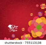 oriental happy chinese new year ...   Shutterstock . vector #755113138