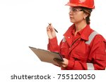 woman engineer and construction ... | Shutterstock . vector #755120050