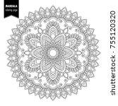 monochrome ethnic mandala...   Shutterstock .eps vector #755120320