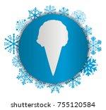 ice cream cornet christmas icon | Shutterstock .eps vector #755120584