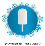 ice cream christmas icon | Shutterstock .eps vector #755120590
