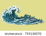 sea wave. hand drawn realistic... | Shutterstock .eps vector #755130070