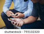 selective focus.man holding and ...   Shutterstock . vector #755132320