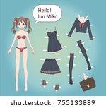 Anime Manga Girl. A Paper Doll...