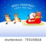 cute cartoon santa claus with... | Shutterstock .eps vector #755150818