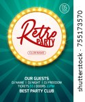 retro party poster design.... | Shutterstock .eps vector #755173570