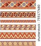 native american seamless vector ... | Shutterstock .eps vector #755177680