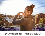 barcelona signature style. seen ... | Shutterstock . vector #755194330