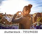 barcelona signature style. seen ... | Shutterstock . vector #755194330