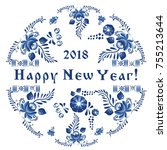 happy new year 2018 card with... | Shutterstock .eps vector #755213644