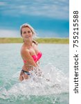 slim body lady outdoor portrait.   Shutterstock . vector #755215588
