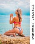 slim body lady outdoor portrait.   Shutterstock . vector #755215618