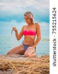 slim body lady outdoor portrait.   Shutterstock . vector #755215624