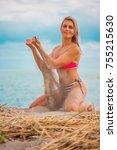 slim body lady outdoor portrait.   Shutterstock . vector #755215630