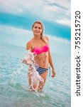 slim body lady outdoor portrait.   Shutterstock . vector #755215720