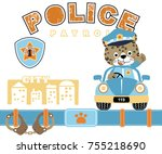 Police Patrol Cartoon Vector