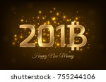 2018 with bitcoin btc sign... | Shutterstock .eps vector #755244106