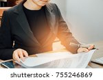 businesswoman reading and... | Shutterstock . vector #755246869