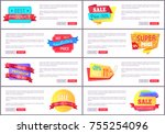 best product hot exclusive low... | Shutterstock .eps vector #755254096