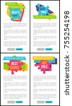 set of price labels special...   Shutterstock .eps vector #755254198