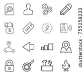thin line icon set   search... | Shutterstock .eps vector #755258233