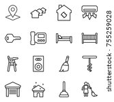 thin line icon set   pointer ... | Shutterstock .eps vector #755259028