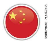 The People Republic Of China...