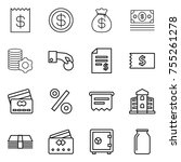 thin line icon set   receipt ... | Shutterstock .eps vector #755261278