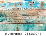 colorful grunge surface with... | Shutterstock . vector #755267749