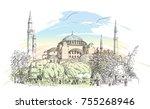 sketch of hagia sophia museum... | Shutterstock .eps vector #755268946