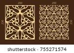 laser cutting set. woodcut... | Shutterstock .eps vector #755271574
