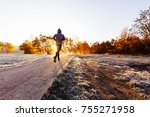 man jogging outdoors  working... | Shutterstock . vector #755271958